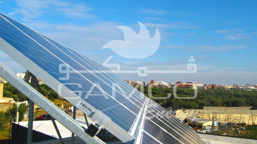 Installation Photovoltaïque  3,750kwc
