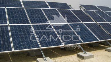 Installation Photovoltaïque  7,800kwc