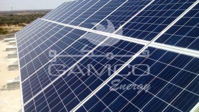 Installation Photovoltaïque  5,980kwc