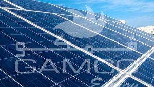 Iinstallation solaire photovoltaïque
