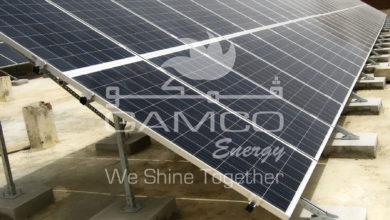 Installation Photovoltaïque 19,760kwc