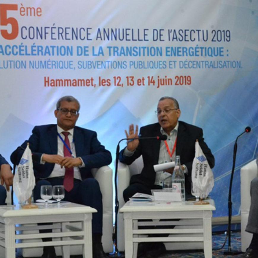 Hedi Larbi :  La suppression du ministère de l'Energie a sapé l'espoir d'une transition énergétique en Tunisie